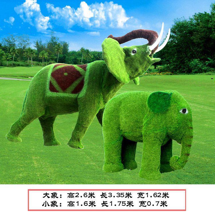 大象 小象