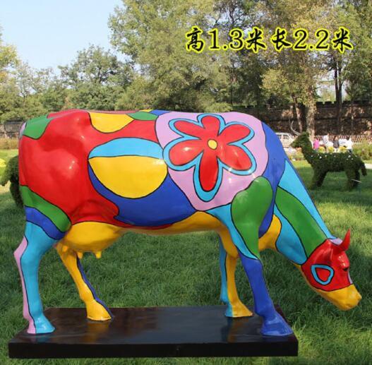 低头吃草创意彩色牛 (3)