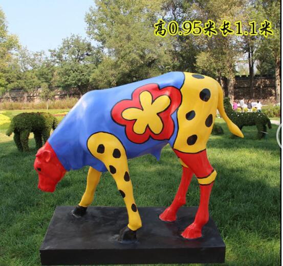 低头吃草创意彩色牛 (1)