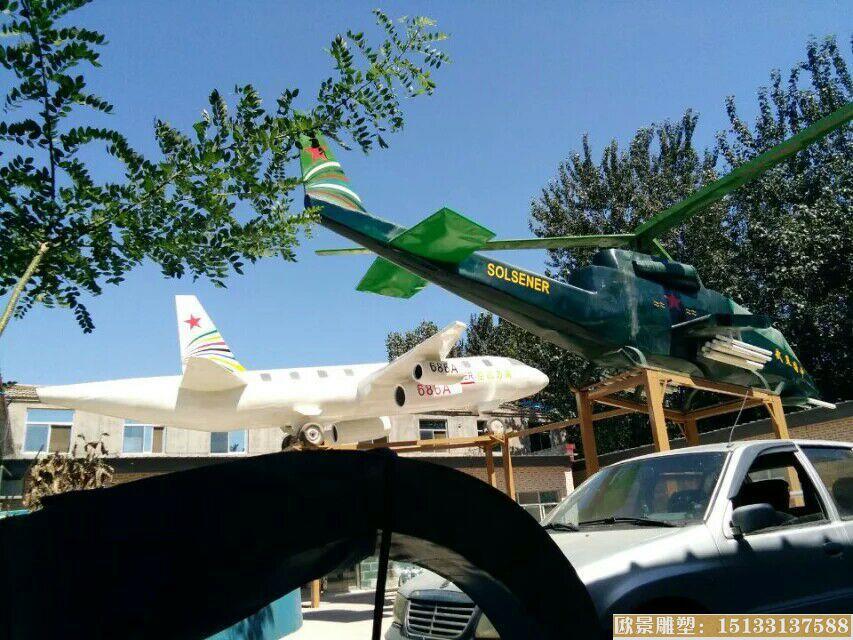 不锈钢飞机模型雕塑